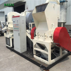 Low Noise Scrap Copper Wire Granulator , Wire Granulator Separator Energy Saving