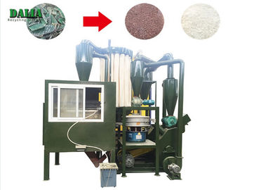 Waste PCB Board Recycling Machine High Temp Electronic Component Dismantling Machine